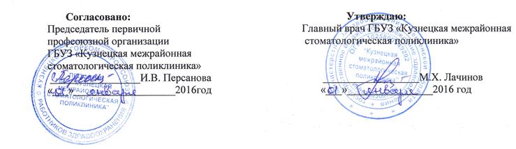 Медицинский центр в севастополе на московском